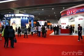 Imagen Feria Interzum Guangzhou