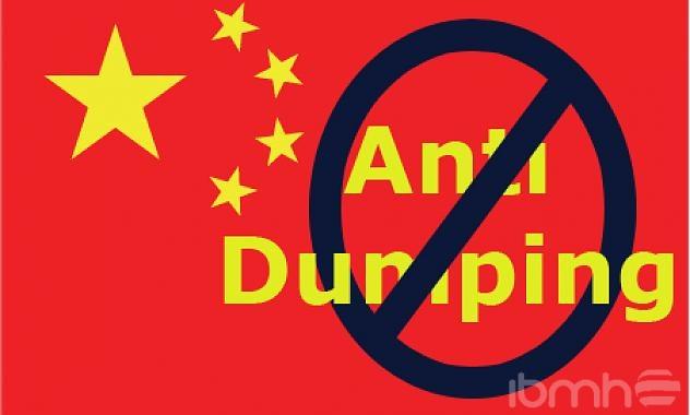 ¿Qué es el Antidumping y por qué te interesa?
