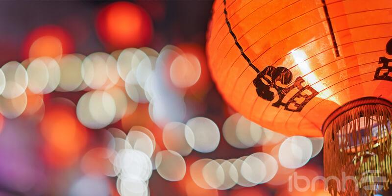 IBMH Corp es testigo de la transformación de la ciudad durante el año nuevo chino