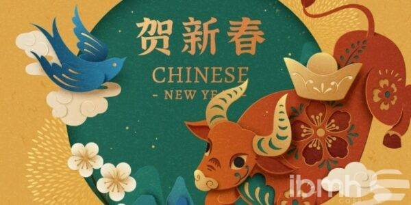 Happy Chinese New Year! 2021 year of Gold or Metal Ox